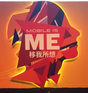 FindBiometrics is in Shanghai for Mobile World Congress